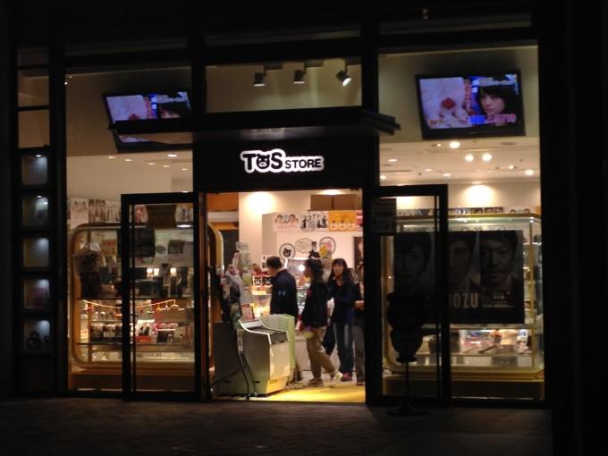 巴拉蒂餐厅 (感谢萌萌同僚孟的推荐~) 海贼王迷的必去之地,晚餐需要预约,中午会排队。 吃饭时哲普会出来欢迎大家,也可以和他合影。 http://www.yukku.net/index.html 是看攻略时其他网友贴出来的,吃生鱼的好地方,新宿有一家。但由于时间的关系,我们最后并没有去成,挺遗憾的。 其他推荐 执事咖啡屋 :http://www.