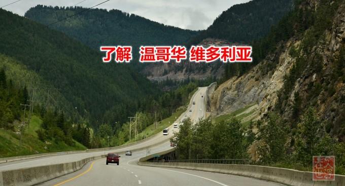 青海加西公路规划图